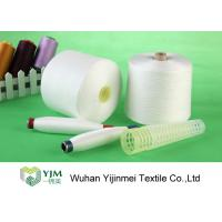 Quality Smooth Plastic Tube Polyester Core Spun Yarn Good Evenness Easily Sewing wholesale