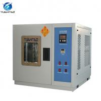 Quality Programmable Temperature Humidity Test Chamber With LCD Touch Screen wholesale