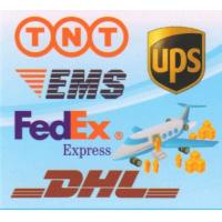 China Courier Service,Express,Door-to-Door,DHL,UPS,TNT,FEDEX,EMS from China on sale