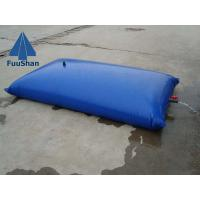 China Fuushan Competitive Price Durable PVC TPU Plastic Water Bladder on sale