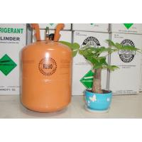 Quality Green refrigerant gas R290 99.9% purity for sale wholesale