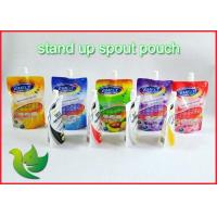 100g Bottom Gusseted Reusable Spout Bag Standup For Shampoo