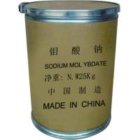 Quality Water Treatment Chemical Sodium Molybdate 99% Purity wholesale
