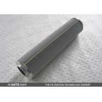Quality Dry natural gas Cartridge Filter Element solid separation with PP or metal wholesale