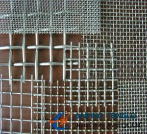 Quality Plain Steel Wire Mesh, Plain Weave(3-80) & Dutch Weave(12-30)×(64-200) wholesale