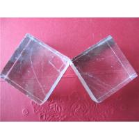 Quality MgO Mgnesium Oxide Crystals Substrate For Ferroelectric / Optical Thin Film wholesale