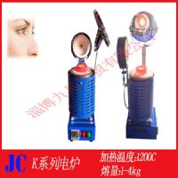 Quality Mini Electric Gold Jewelries Copper Melting Furnace wholesale