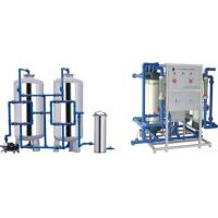 Quality Mineral Water Treatment With Ultra Filtration wholesale
