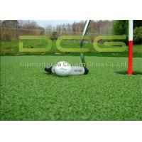 Quality Natural Golf Artificial Grass / Indoor Outdoor Artificial Putting Green wholesale