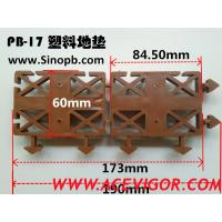 Quality PB-17 DIY base for garden decking wholesale
