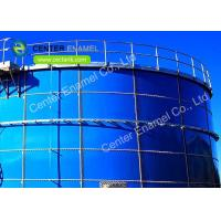 Quality Glass Fused To Steel Bolted Biogas Storage Tank With UV Resistant Coating wholesale