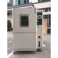 Buy cheap -70℃~150℃ Janpenese / Franch Imported Compressor Rapid Temperature Change from wholesalers