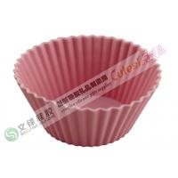 Quality 7cm Customized Silicone Cake Mold Safe For Use In The Freezer Conventional Oven wholesale