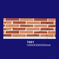 Quality 7001 Guangdong supplier PU Decoration Exterior Wall Brick Natural Stone Tiles wholesale