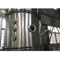 Pharmaceutical One Step Fluid Bed Dryer Granulator , Spray Drying Granulation Equipment