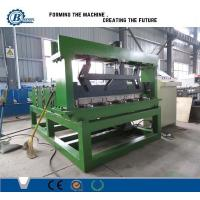 Quality Automatic Leveling And Cutting To Length Machine For 0.3-1.2mm Thickness Steel wholesale