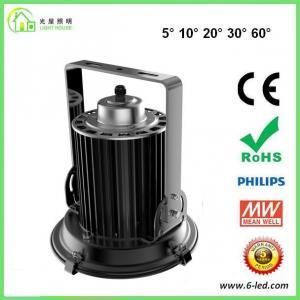 Quality Waterproof Outdoor Aluminum Led High Mast Light High Lumen 150W wholesale