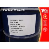 Quality Fenthion 52.5% EC Pest Control Insecticides For Tea , Rice , Tobacco , Ornamentals wholesale