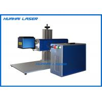 Quality High Reliability CO2 Laser Marking Machine , Portable Laser Marking Machine wholesale