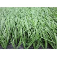 Quality Green Football Artificial Grass And Soccer Synthetic Turf Grass For School wholesale