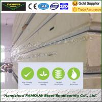 Cheap Insulated Embossed Aluminum Polyurethane Sandwich Panel 200mm Cold Room for sale