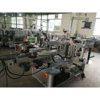Quality High Speed Dual Corner Seal Labeling System for Pharmaceutical Cartons wholesale