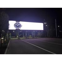 China P5 HD outdoor LED video display board for commercials/shopping centers on sale