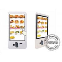 "Quality 24"" LCD Capacitive Touch Screen Self Service Kiosk Windows POS Terminal LCD Payment Machine wholesale"