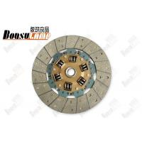 China High Strength Truck Clutch Disc 300*21mm  8-944627890 Long Working Life on sale