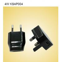 Quality 12V to 5V Universal USB Power Adapter with Current 0.7A for Computer and Laptop wholesale