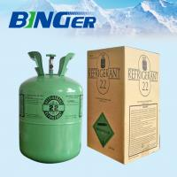 Buy cheap r22 with good quality from wholesalers