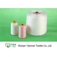 Quality 100 Spun Polyester Sewing Thread  Yarn 60/2 3000 Yards , Z Twist Colored Yarn wholesale