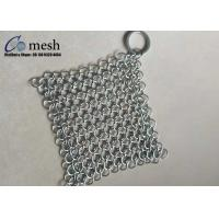 Quality 4X4 Inch Ring Mesh Stainless Steel Pot Scrubber For Kitchen Square Shape wholesale