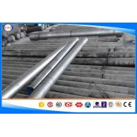 Quality Professional Hot Forged Alloy Steel Bar SAE8620/8620H /21NiCrMo2/ DIN1.6523/805 wholesale