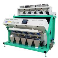 China China rice color sorter machine manufacturer,rice mill machine on sale