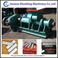 Quality coal and charcoal briquette extruder machine  Email: kelly@jzhoufeng.com wholesale