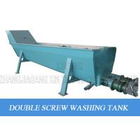 China Plastic PET Bottle Recycling Machine Parts Wash Flakes And Remove Floating Tank on sale