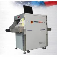 Quality Noise < 55dB Airport Security Baggage Scanner For Small Bag Inspection wholesale