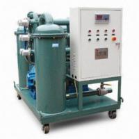 Quality Lubricating Oil Purification Machine wholesale