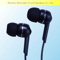 Buy cheap 2015SXD custom stereo 3.5mm in-ear earphone mobile phone accessory from wholesalers
