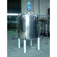 Quality Thick / Thin Agitator Mixing Tank Adopts Vertical Circular Tanks wholesale
