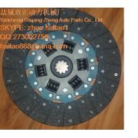 Quality 633293200CLUTCH DISC wholesale