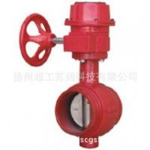 Quality rising stem gate valve|crane gate valve|dn300 |grooved butterfly valve|pvc swing check val wholesale