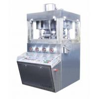 Buy cheap High quality and best price ZP-35D Rotary tablet press Tablet making Machine from wholesalers