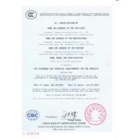Changzhou Jiangnan Sanxiang Eletric Machinery Co., LTD Certifications