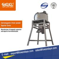 Quality Manual Control Dry Type Magnetic Drum Separator For Powder Fine Ore 220V 380V wholesale