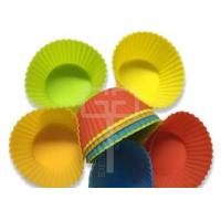 China Round Silicone Rubber Products , Silicone Cupcake Mold Baking Tool Nontoxic on sale
