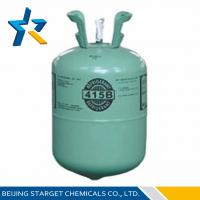 Quality R415B Refrigerant / Cryogenic Refrigeration Replacement Purity 99.99% wholesale