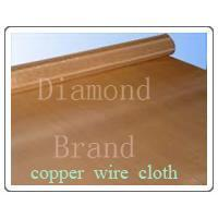 Buy cheap offer diamond brand copper wire cloth from wholesalers