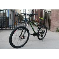 Cheap Made in China 26/27.5 inch 6061 aluminium alloy moutain bicycle with Shimano 21/24 speed for sale